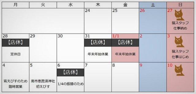 2015-16sc.jpg