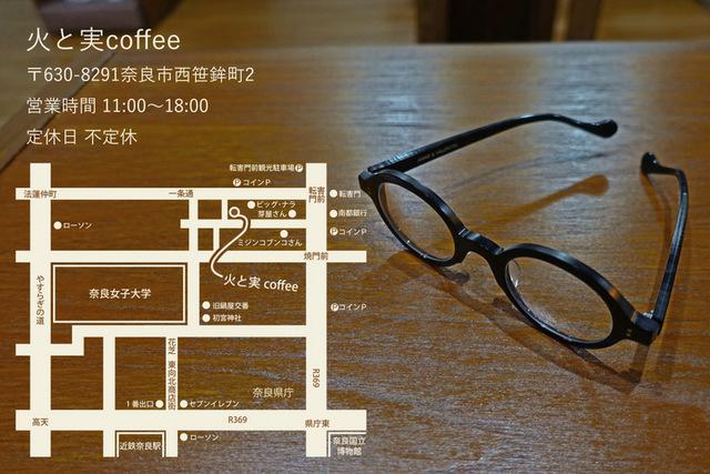 DSC03798mc2.jpg
