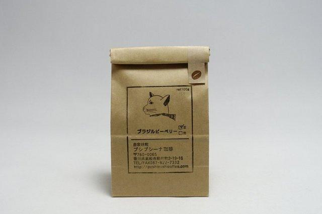DSC06447.JPG