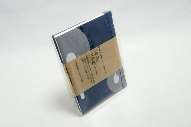 DSC07501.JPG