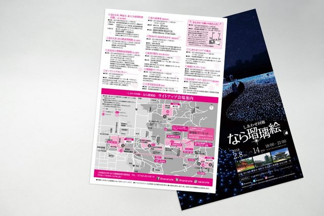 DSC80207.jpg