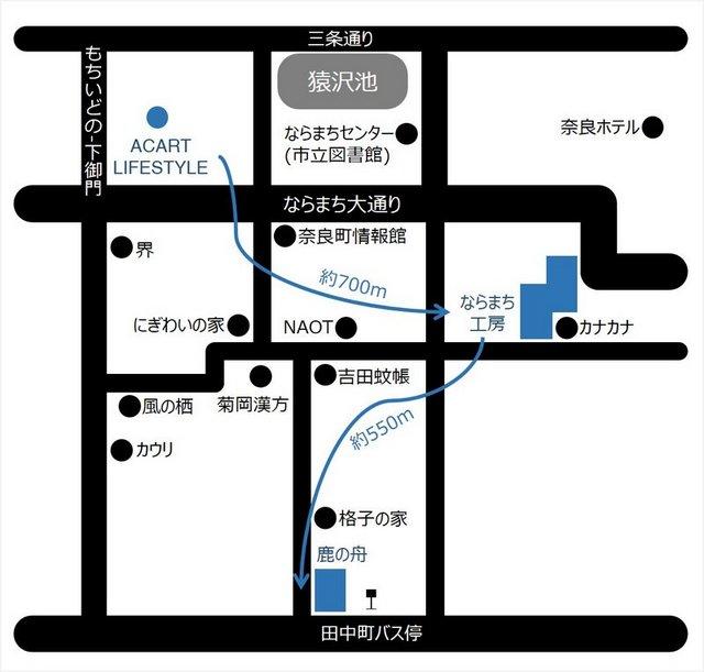 map151226-2.jpg