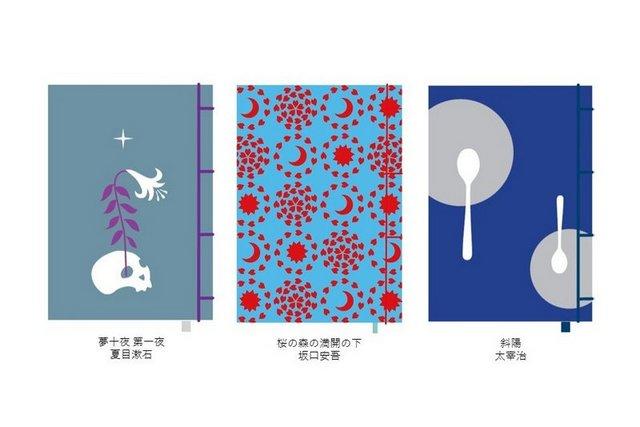 yume-sakura-syayo.jpg