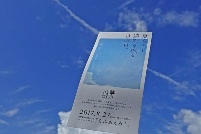 DSC01905m.jpg