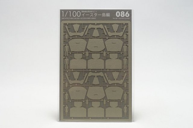 DSC02988m.jpg