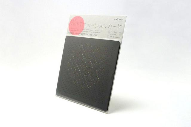 DSC04910m.JPG