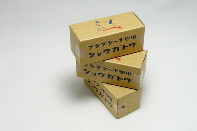 DSC07698.JPG