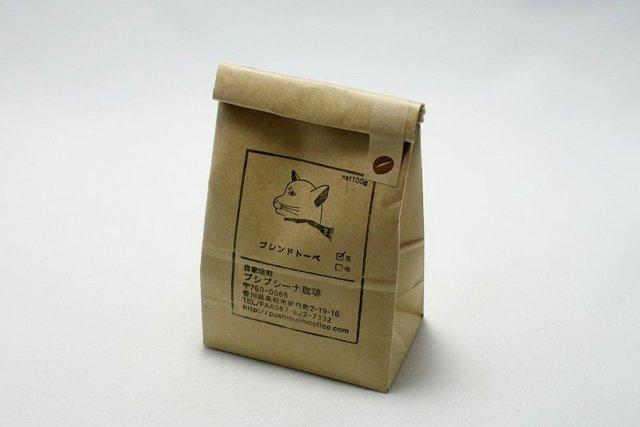 DSC07716.JPG
