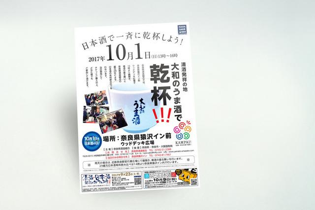 DSC13998m.jpg
