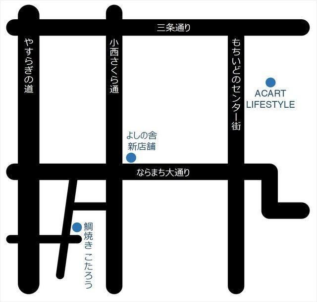map150919.jpg